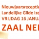 banner-njr-2015-01-16